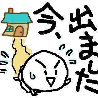 カスタムくん@LINEスタンプ販売中