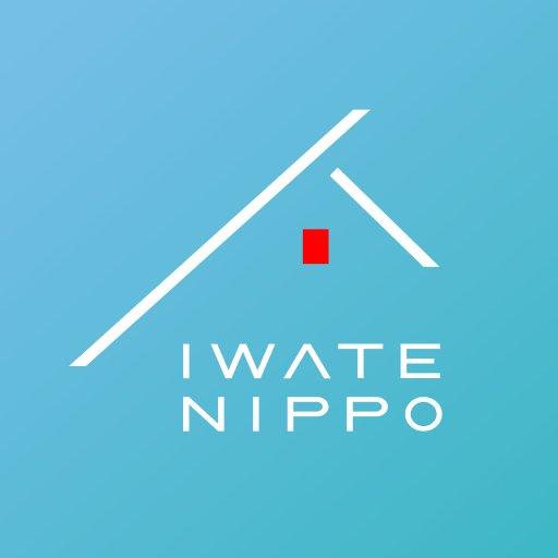 iwatenippo