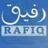 RAFIQ 在日難民との共生ネットワーク