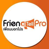 friendtellpro