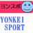Photo de profile de ヨンスポ