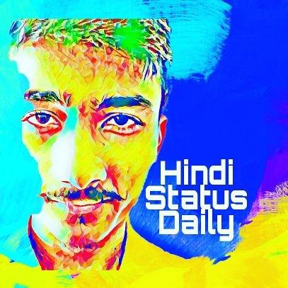 Hindi status daily on Twitter: