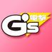 電撃G's magazine編集部