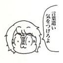 k_m_hajikami