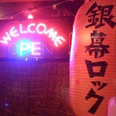 銀幕ロック (@ginmaku_69) | Twi...