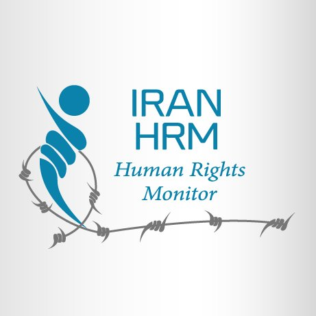 IRAN HRM