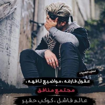 عبدالله الخضر's Twitter Profile Picture