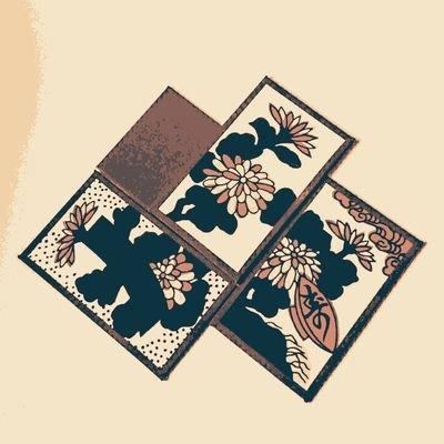 九月十日の菊の花』 (@910kikka)...