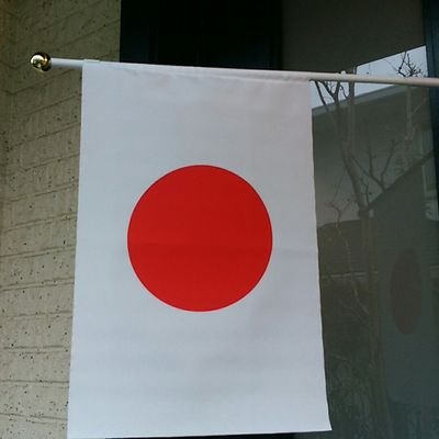 ichigo日の丸