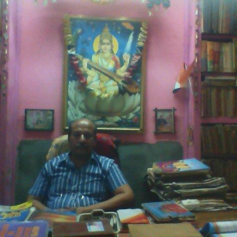 Agrawal Shree Prakash
