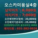 031-382-0026 (@0311_7249) Twitter