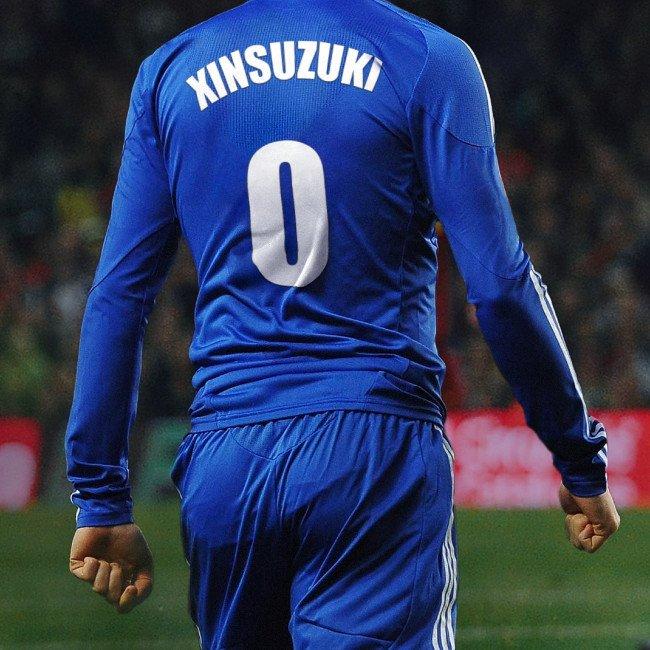 xinsuzuki