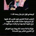 محمد بن سعود (@050411004m) Twitter