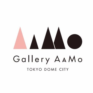 Gallery AaMo(ギャラリー アーモ)