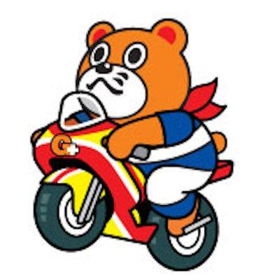 いよいよ来週!MotoGP座談会が放送されます。収録前に中上貴晶選手@takanakagami30 に意気込みを聞きました!日テレジータスお見逃しなく! 前編1月28日(日)20時〜 後編2月10日(1土)18時30分〜… https://t.co/AZxyoAmrVQ
