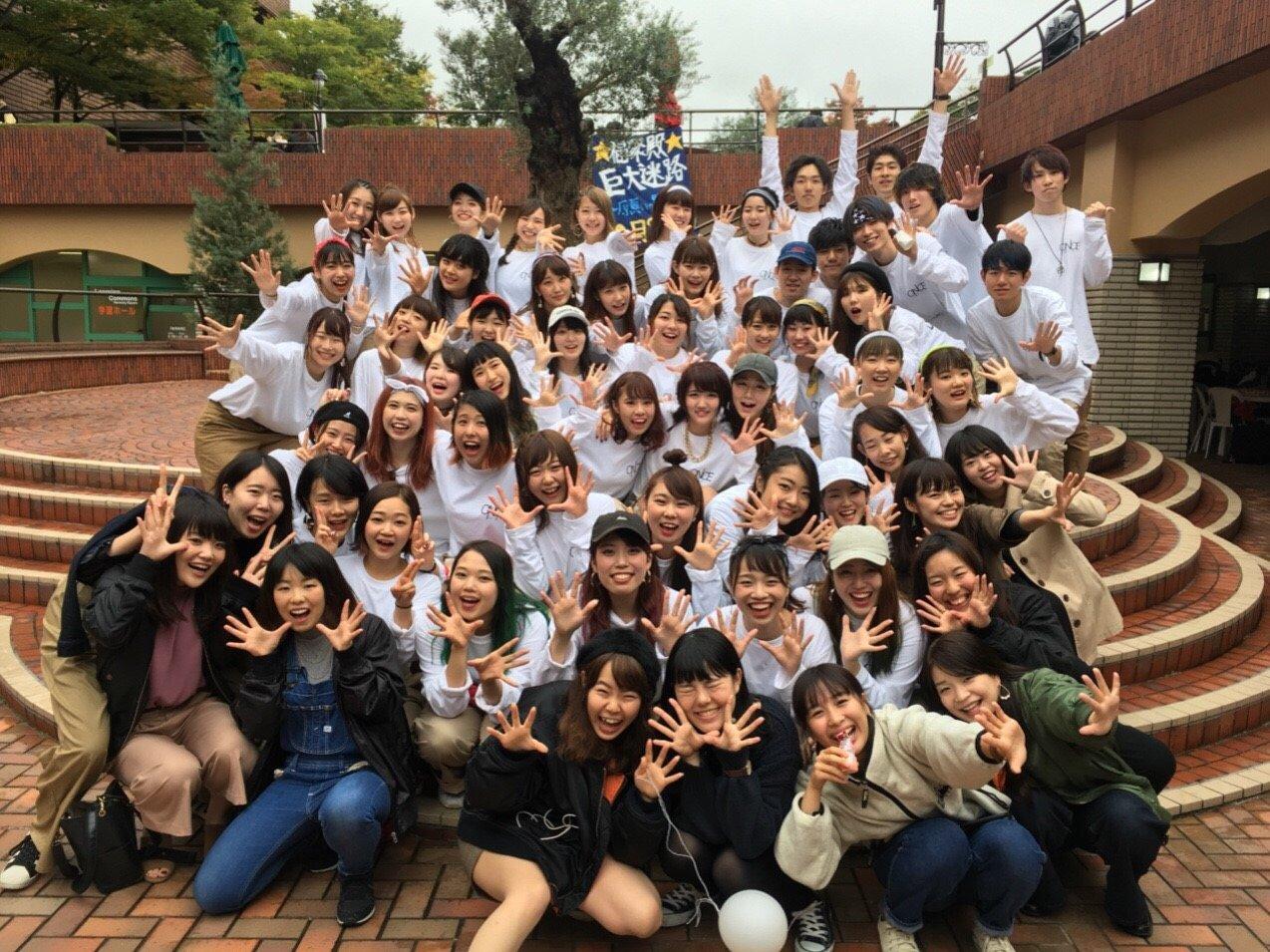 東北福祉大ONCE (@once_bot) | T...