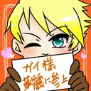 arisakura_