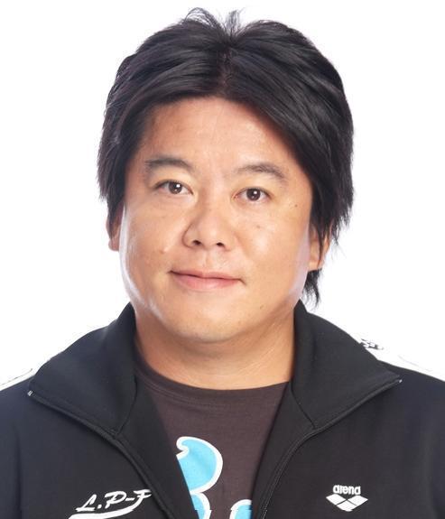 堀江貴文(bot)