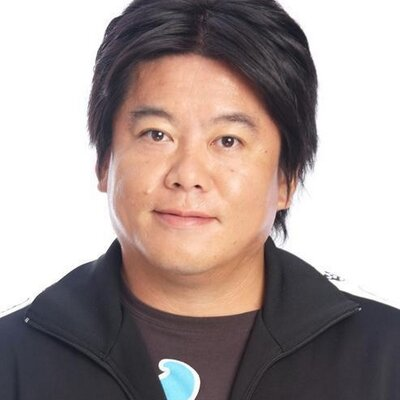 """堀江貴文(bot) on Twitter: """"信..."""