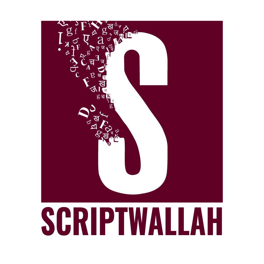 scriptwallah