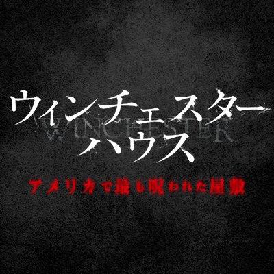 1.9 Blu-ray&DVD発売】映画『ウ...