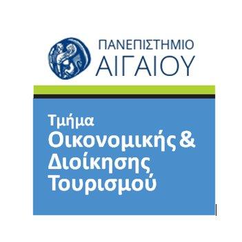 Αποτέλεσμα εικόνας για Τμήμα Οικονομικής και Διοίκησης Τουρισμού (Τ.Ο.ΔΙ.Τ.) - χιος Πανεπιστήμιο Αιγαίου - Πληροφορίες - Οδηγός σπουδών