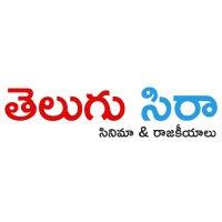 Telugu Sira