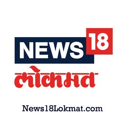 News18lokmat