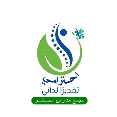 شعار انا ايجابي المدارس المعززة Kaiza Today