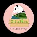 我(ワレ) (@00622Rio) Twitter