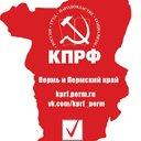 kprf-perm