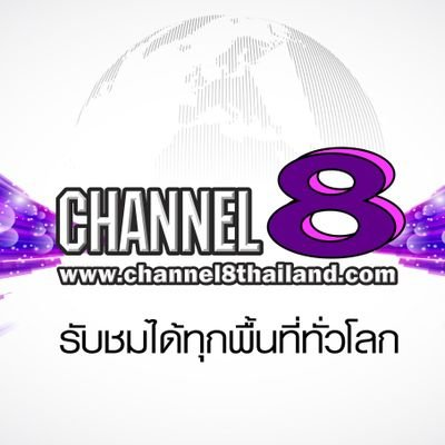 Channel8Thailand periscope profile