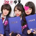 美 緒 (@0131Mpfs) Twitter