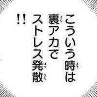 卍 @nimorabi