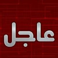 يوميات الثورة السورية
