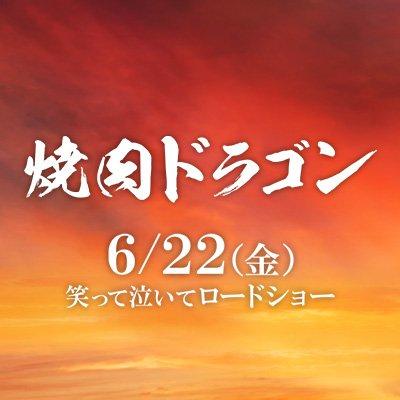 町山智浩 映画『万引き家族』を語る