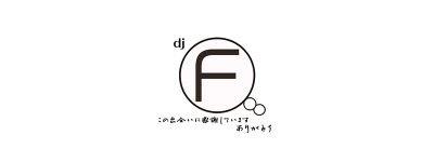 DJ FOOさん