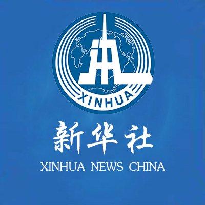 Xinhua News Agency (@XNACN_RBLX) | Twitter