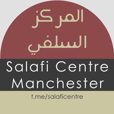 Salafi Centre