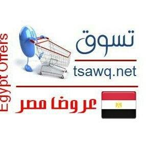 12776bd4bf0eb tsawq.net.egypt تسوق نت مصر ( TsawqEgypt)