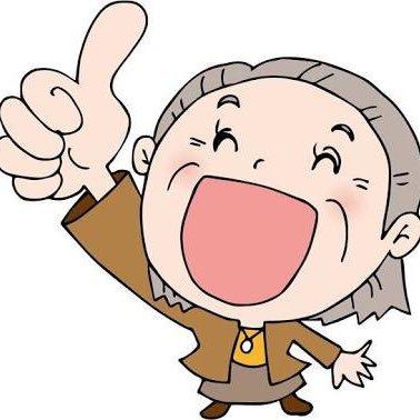 朱鷺子おばあちゃん @tokiko_dayo