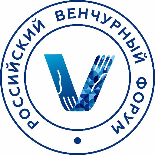 RussianVentureForum