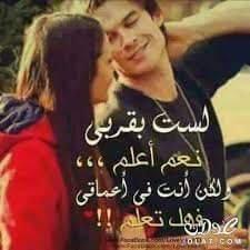 حبيب قلبي S5e3qun9bqugke1 Twitter