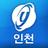 연합뉴스 인천취재본부