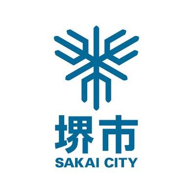 情報 コロナ 堺 市 新型コロナワクチン接種ポータルサイト 堺市