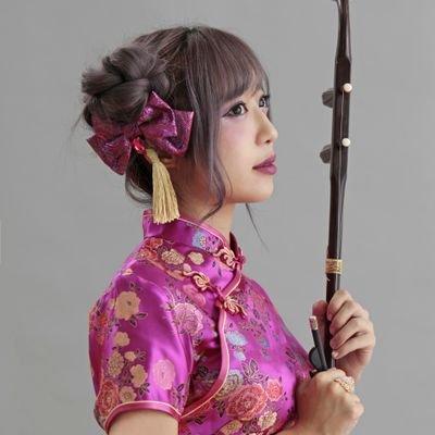 二胡奏者 桐子&staff @Ki_Ri_Ks2