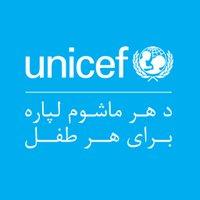UNICEF Afghanistan (@UNICEFAfg )
