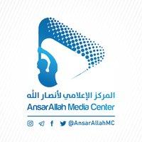 المركز الإعلامي لأنصار الله