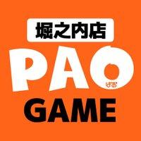 PAO(ぱお)ゲーム@堀之内店