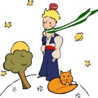 Er Prinçipito Andalûh ۞